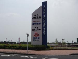 201212_003